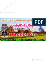 SI-constable-history-class-1.pdf