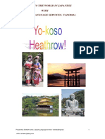 Basic japanese_Japlang