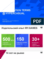 MY.GAMES Hypercasual - Условия 2020