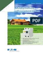 Moeller Modular Leaflet web