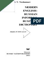 Angl_Rus_slovar_sovr_delovoi_leksiki_2003.pdf