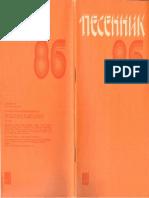 pesennik86
