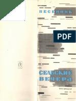 selsk11-1979