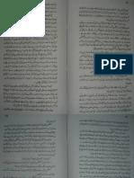 Dastan-Iman-Faroshon-Ki-Part-4