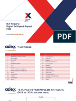 IAB Bulgaria ADEX Report 2019 FINAL BG SLides Media