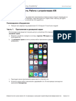 10.1.3.3 Lab - Working with iOS.pdf