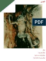 (1647).pdf