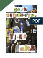 Tiago Malta - Poema Substantivo