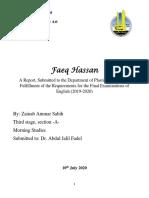 Faeq Hassan فائق حسن