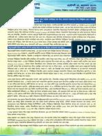 RNPP Anwar.pdf