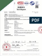 CWB Terminal Rohs Report-20191030