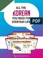 All_Lang_korean.pdf
