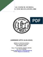 Screen Test Regulations