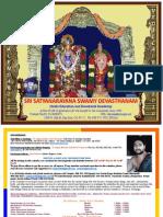2010 Calendar Veda