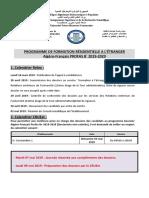 chancier-Profas-B2me-1