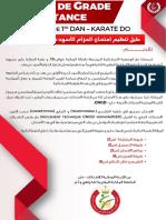 passage de grade a distance (1).pdf