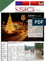 DASIG pdf file