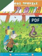 Froutopia-45-1