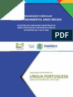REORGANIZAÇÃO CURRICULAR - FUNDAMENTAL ANOS INICIAIS