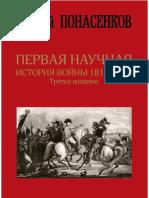29802182.a4.pdf
