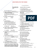 model paper 12