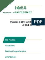 阅读组-高一全优-U3PG-张炜.ppt