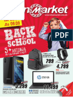 Back To School akcija