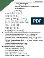7_asz_m_2015_ru