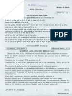 IAS-Mains-Management-2016.pdf