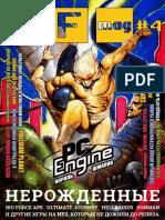 DF Mag №4