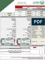 TA_220010964135_liable_copy (2)