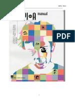 MMPI-A. Adaptacion Espanola (2003)