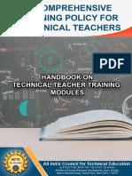 handbook_module