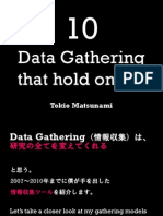 10 Data Gathering That Hold on Me.