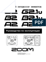 Zoom g2u b2 u a2 Инструкция На Русском!!!!!