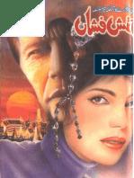 Aatish_Fishan_-_7_by_Iqbal_Kazmi.