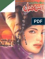 Aatish_Fishan_-_8_by_Iqbal_Kazmi.