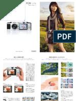 OLYMPUS PEN Lite E-PL2 Catalog [JPN]