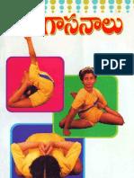 Yogasanalu in Telugu