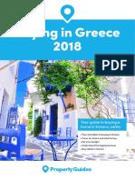 Greece-Buying-Guide-2017