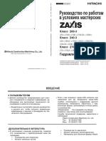 W1V1-R-00.pdf
