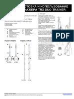 TRX_DUO.pdf