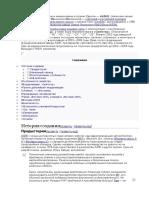 Москвич 2141.pdf