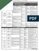 Advt no.16-2020  06-07-2020 final