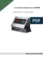 Texnicheskaia_instrukcia___12ESS.pdf