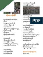 PDF - _414_No Place To Run