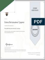 Coursera_G6CFJTYY97Z6