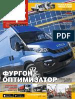 AutoPark_05-2017.pdf