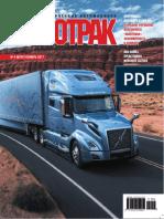 Autotrack_04-2017.pdf