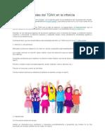 Aspectos generales del TDAH en la infancia